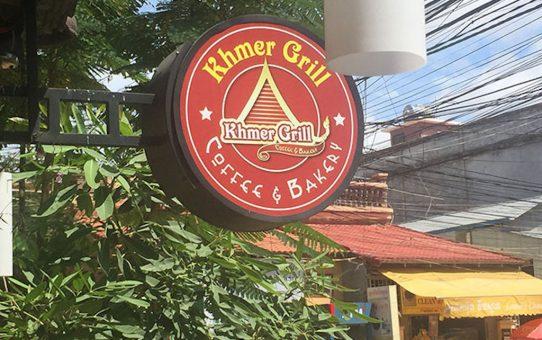 Khmer grill Siem reap | Ladies What Travel
