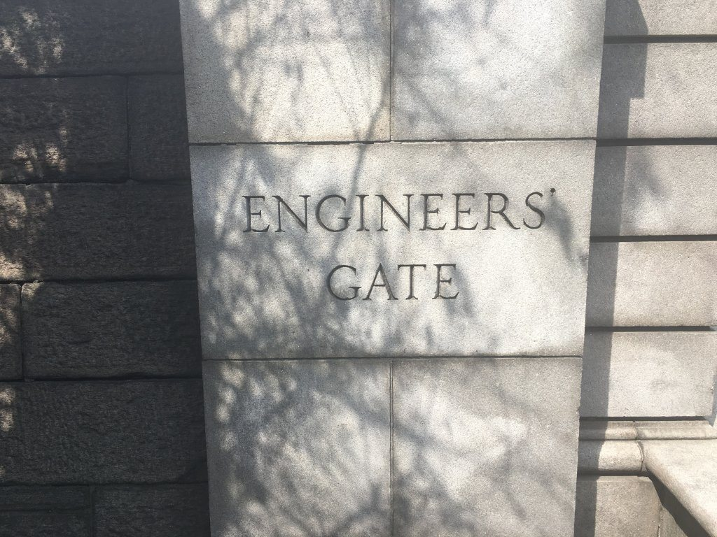 The Engineers Gate in Central Park