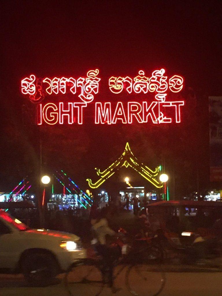 Night market siem reap Ladies What Travel
